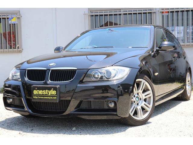 BMW 3シリーズ 320i Mスポーツパッケージ キーレス サンルーフ HDDナビ地デジ ETC Pシート