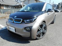 BMWレンジ・エクステンダー装備車 LEDヘッド 20インチAW