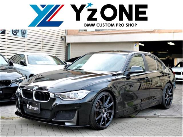 BMW 320d A-REAL BlackEdition ver.