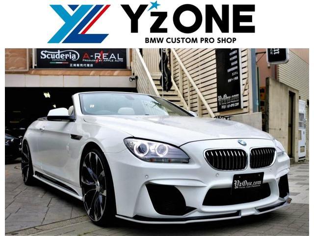 BMW 640iCabriolet WALD BLACK BISON