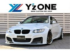 BMWM3クーペ M−DCT A−REAL BLISTER 限定車