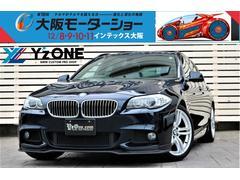 BMW523iツーリングMsports end.ccエアロPKG