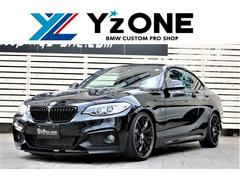 BMW 220iクーペ Mスポーツ MperformanceRAYS