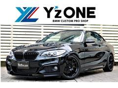 BMW220iクーペ MスポーツMperformance WORK