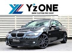 BMW320i Mスポーツ CRIMSON ROSSI