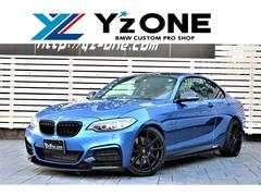 BMW M235iクーペ MPerformance ver. BBS