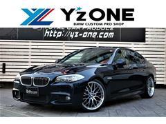 BMW523dブルーパフォーマンスMスポーツ 20inch