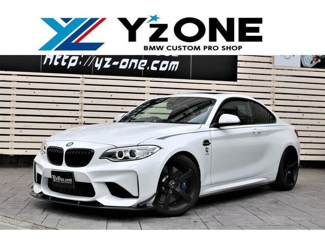 BMW M2 3DDesign ver. DMEチューニング