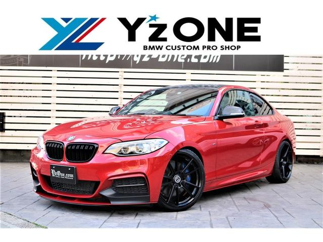 BMW M235iクーペ MPerformance ver. HRE