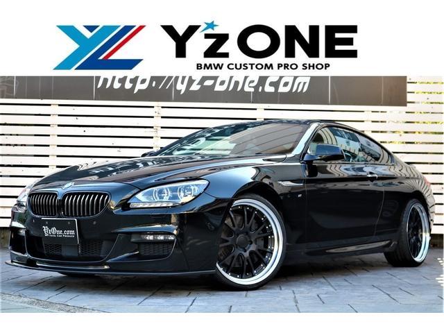 BMW 640iMスポ ブラックエディション限定車 3DDesign
