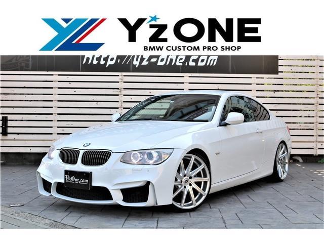 BMW 325iクーペ M4 Style