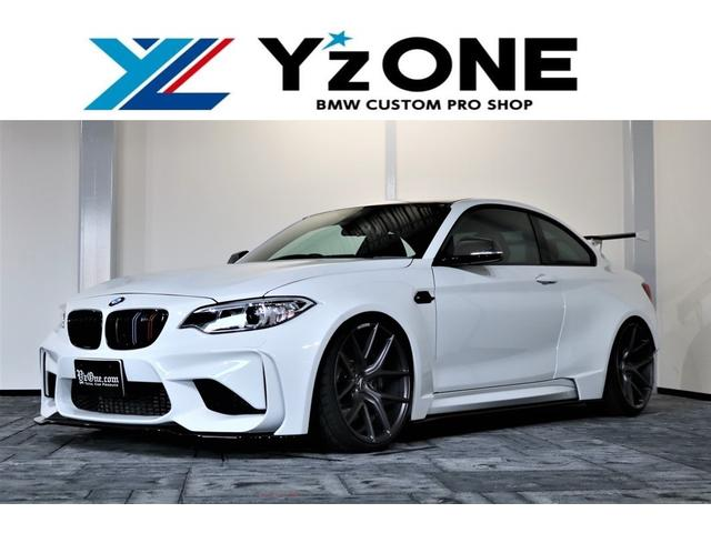 BMW 3DDesign ver. RACING WING DME