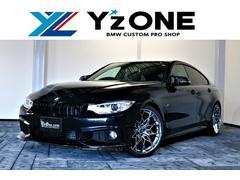 BMW420iグランクーペ Mスポーツ end.cc ver.