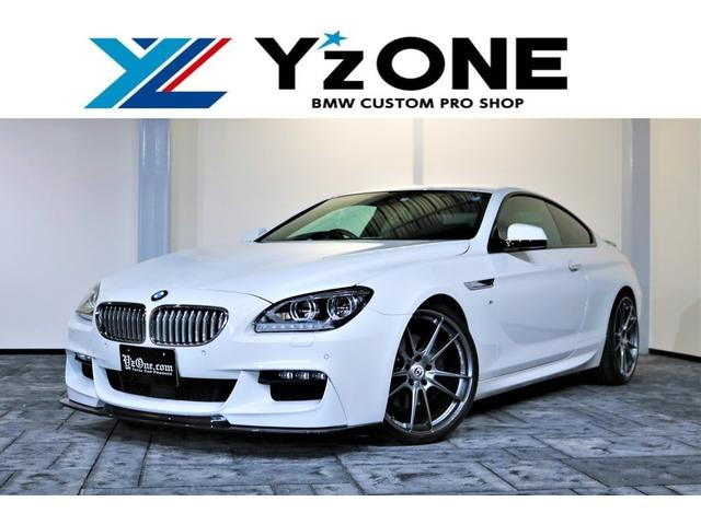 Photo of BMW 6 SERIES 650i COUPE M-SPORT / used BMW