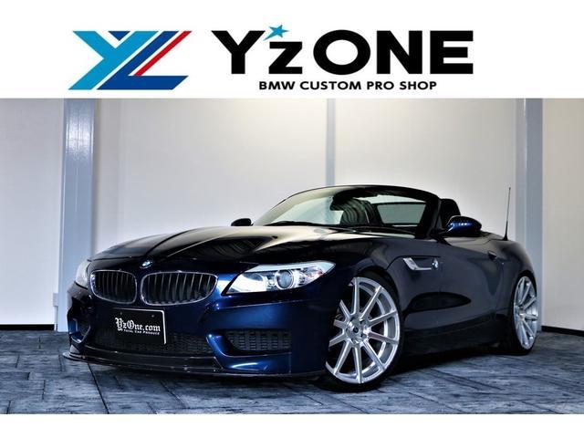 BMW sDrive20i Mスポーツパッケージ 3DDesign