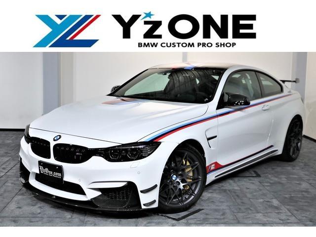 BMW M4 DTMチャンピオンエディション 限定車