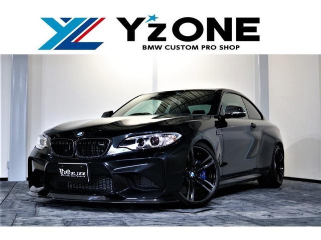 BMW M2 MTC Design M-DCT
