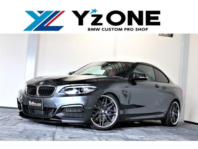 M240i Coupe MPerformance
