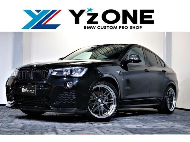「BMW」「X4」「SUV・クロカン」「兵庫県」の中古車
