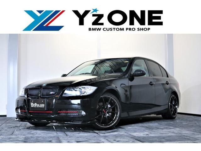 BMW 320i ハイラインパッケージ RAYS