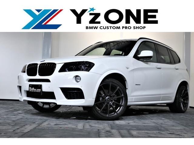 BMW xDrive 35i Mスポーツパッケージ VORSTEINER 20INCH