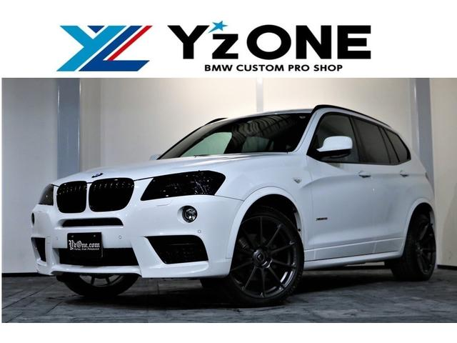 BMW xDrive 28i Mスポーツパッケージ YZ RACING 20inch