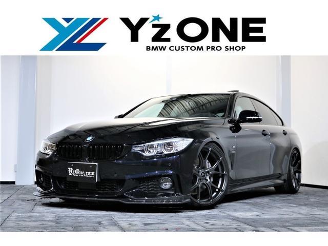 BMW 435iグランクーペ Mスポーツ end.cc Ver