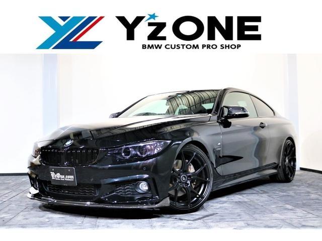 BMW 435iクーペ Mスポーツ HAMANN ver.VORSTEINER20inch