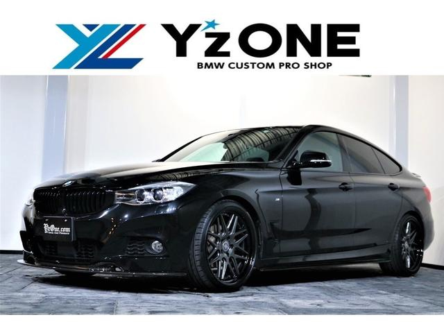 BMW 320iGT Msports 3DDesign ver.