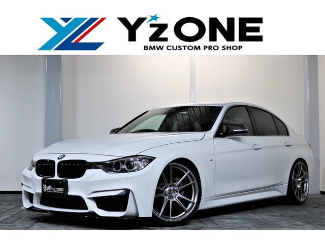 BMW 3シリーズ 320i Exclusive Sport 320台限定車 M3 ver.