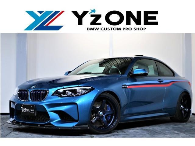 BMW M2 LCIモデル 3DDesign