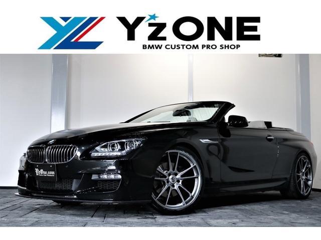 BMW 6シリーズ 640iカブリオレ Mスポーツパッケージ 3DDesignカーボンパーツ HRE FF-04 21inch Bang&Olufsen