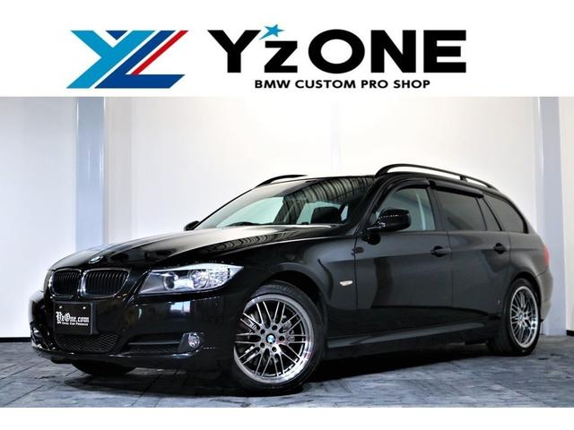 BMW 3シリーズ 320iツーリング LCIモデル
