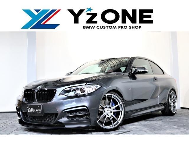 BMW 2シリーズ M240iクーペ MPERFORMANCE