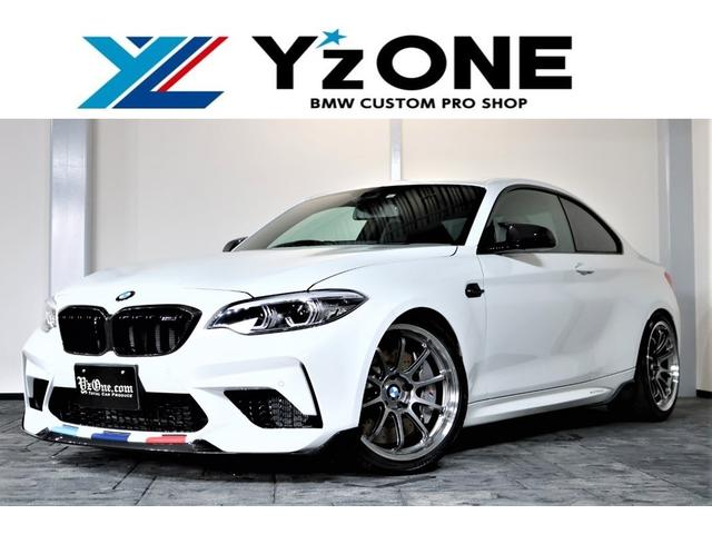 BMW M2 COMPETITION M PERFORMANCE コンペティション(4名)
