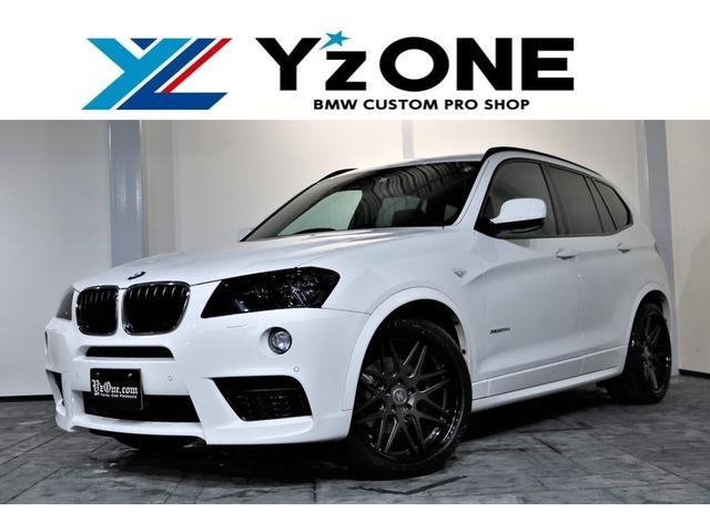 BMW X3 xDrive 20d Mスポーツ YZ Racing20inch STEK
