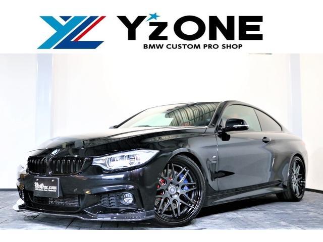 BMW 435iCoupe Msports end.cc Carbon ver,