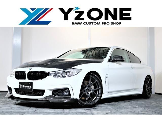 BMW 435iCoupe Luxury MPERFORMANCE