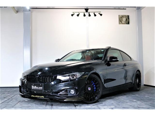BMWアルピナ BI-TURBO D4Coupe