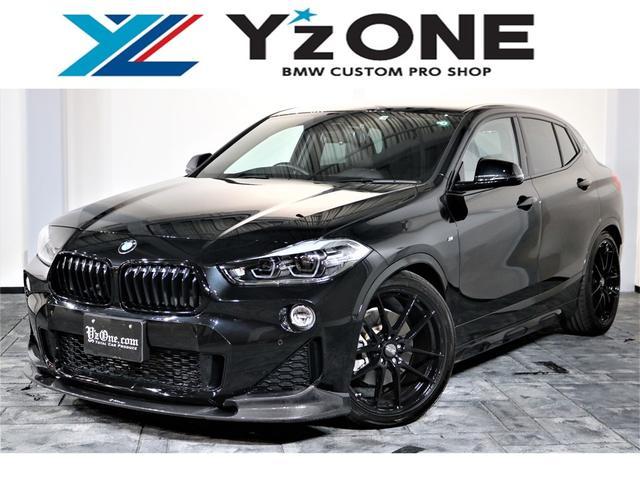 BMW X2 xDrive 20i MスポーツX 3DDesign OZ RACING 20AW KWver.3