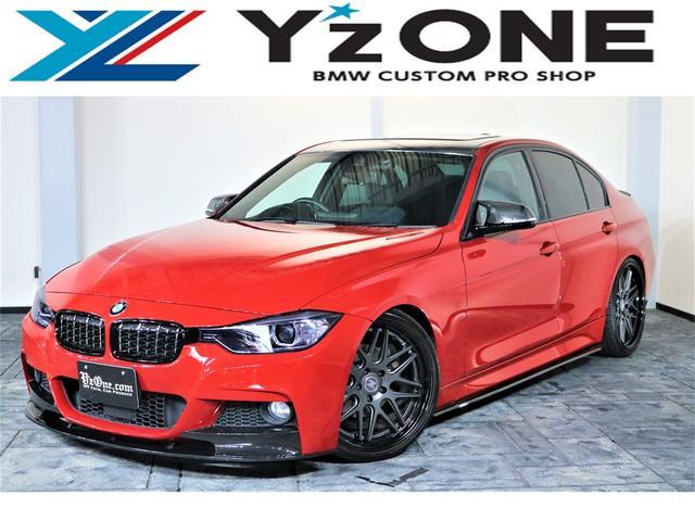 BMW 3シリーズ 320dブルーパフォーマンス Mスポーツ REMSU KW ver3 Y'zRacing ver