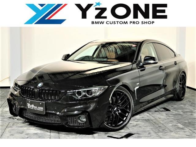 BMW 4シリーズ 420iグランクーペ LUXURY M4LOOK BBS ARQRAY ver.