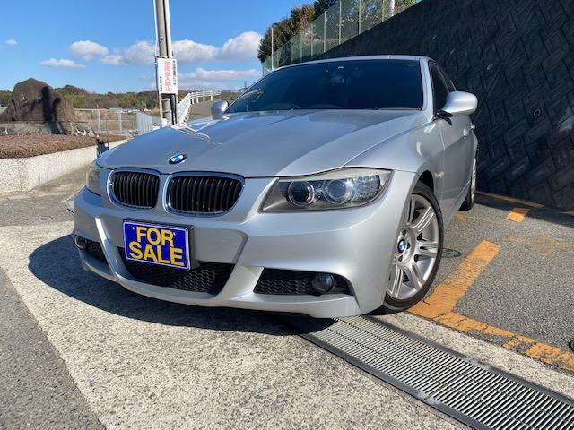 BMW 320i Mスポーツパッケージ LCI HDDナビ ミラーETC