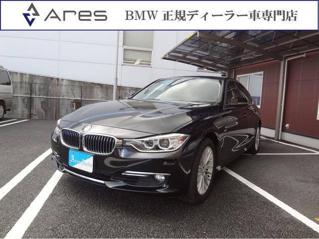 BMW 320iラグジュアリー 純正ナビ 茶革 Bカメラ HID 電子シフト ETC