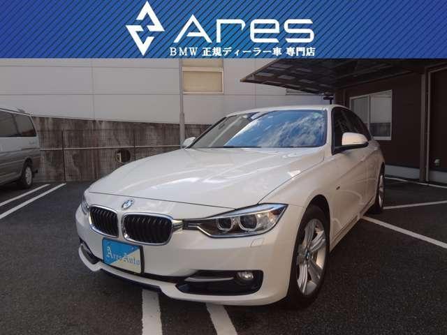 BMW 320i スポーツ 純正ナビ バックカメラ ETC パワーシート HID 電子シフト
