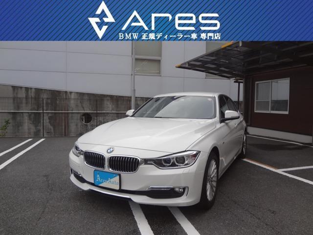 BMW 320d ラグジュアリー 純正ナビ Bカメラ 黒皮 Pシート ETC HID 電子シフト