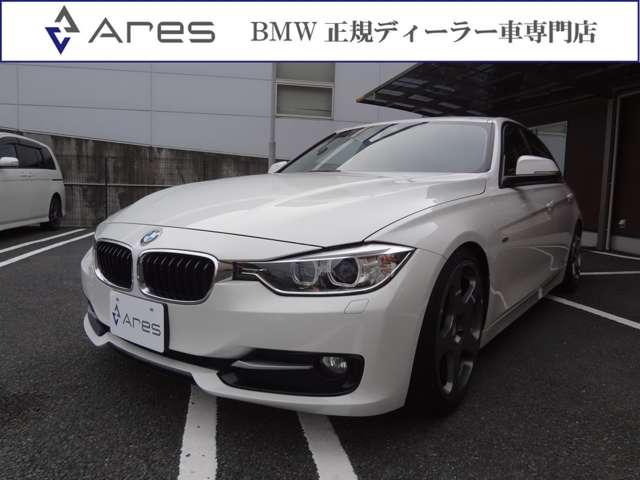BMW 320d スポーツ 純正ナビ Bカメラ HID 社外19インチアルミ 車高調 ETC