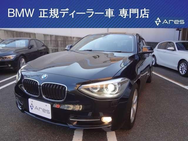 BMW 1シリーズ 116i スポーツ 純正ナビ HID プッシュスタート ETC スマートキー
