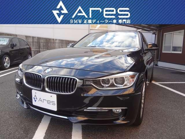 BMW 3シリーズ 320iラグジュアリー 純正ナビ Bカメラ サンルーフ 茶革 Pシート HID ETC スマートキー プッシュスタート