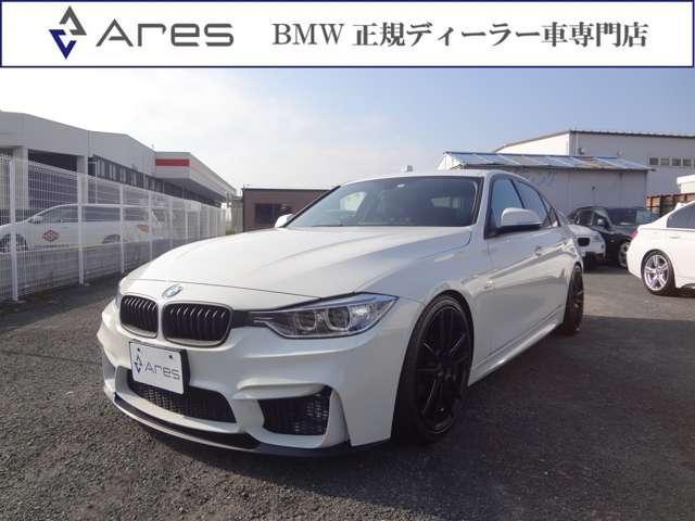BMW 320i スポーツ 純正ナビ Bカメラ コンフォートアクセス フルエアロ 19インチアルミ 4本出しマフラー